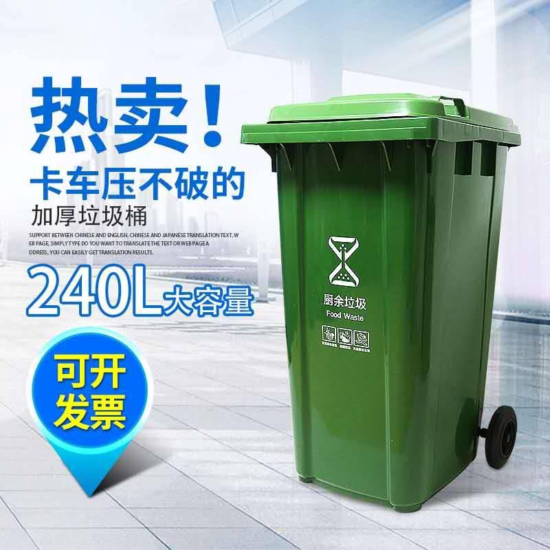 绿洁垃圾桶厂商 淮北市政垃圾分类桶 淮北街道挂车桶