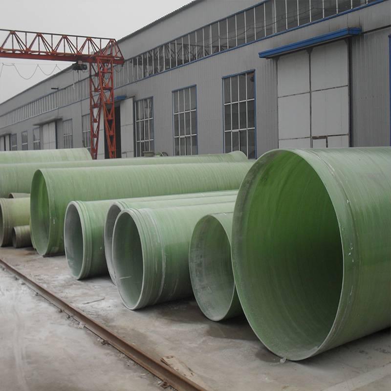 玻璃钢管道三阳玻璃钢保温管道厂家