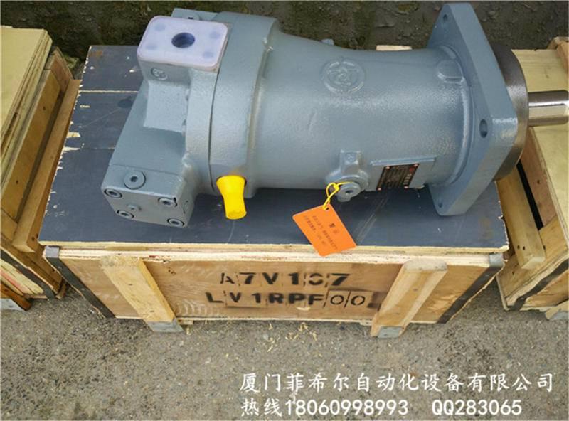 新闻:力士乐柱塞泵A7V160LV1RPF00介绍