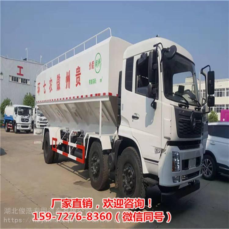 东风天龙20吨散装饲料罐式运输车40方绞龙厂家供应
