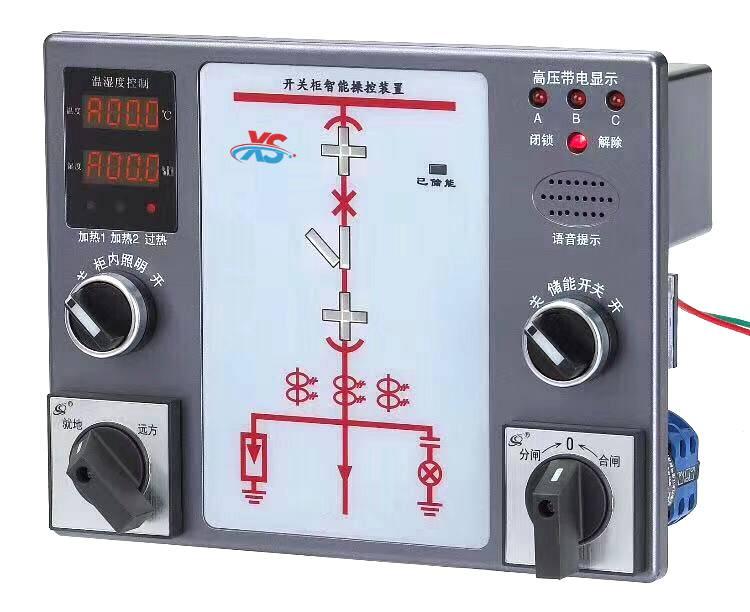 厂家定制开关柜智能操控装置HZ-6300/HQ综合指示仪