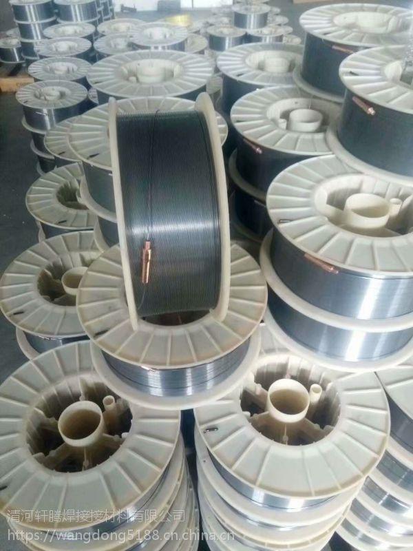 焊接材料焊丝 YD908 YD918 YD968抗磨药芯焊丝 堆焊焊丝 碳化钨焊丝