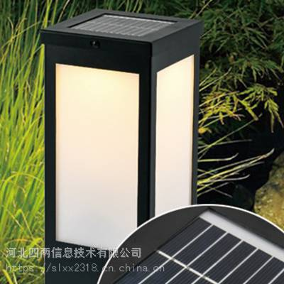 太陽能草坪燈四兩科技小區別墅景觀園林庭院燈