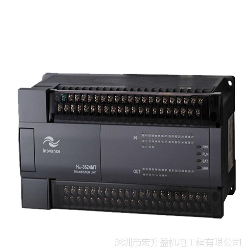 原装全新汇川PLC可编制控制器 H2U-4AD