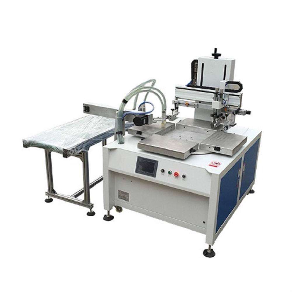 全自动平面丝网印刷机适合各种材质的丝印机厂家定制直销网红机