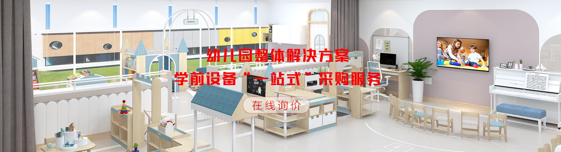 浙江绿森堡儿童用品有限公司