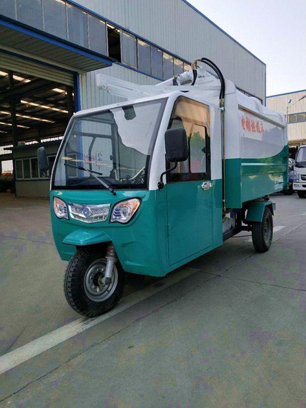 全封闭式箱体电动三轮垃圾车 自装自卸挂桶式小型垃圾车