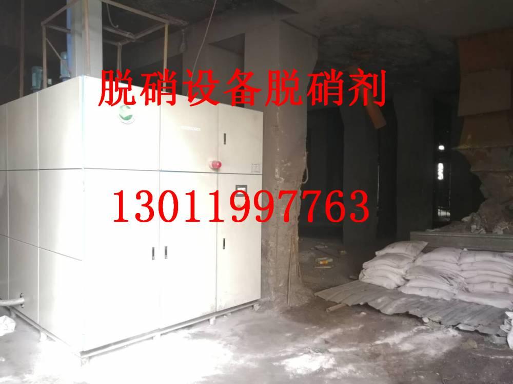 鍋爐脫硝設備廠家現場回傳視頻—設備運行正常超低排放