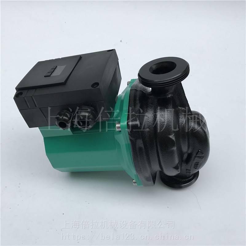 德国威乐TOP-S65/13冻干机循环泵中山代理商