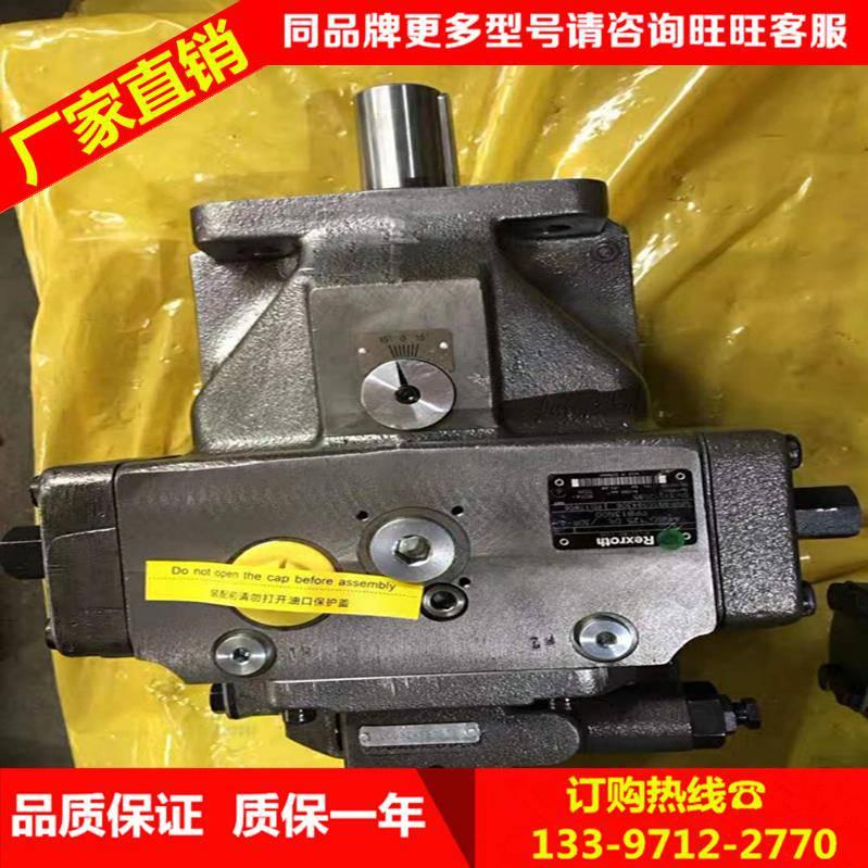 哈威v60n-90-ldvn-1-0-03臂架泵