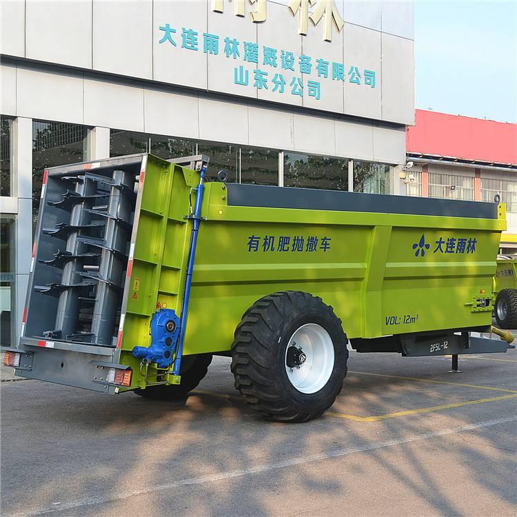 大连工厂直销12方有机肥施肥机 抛洒车