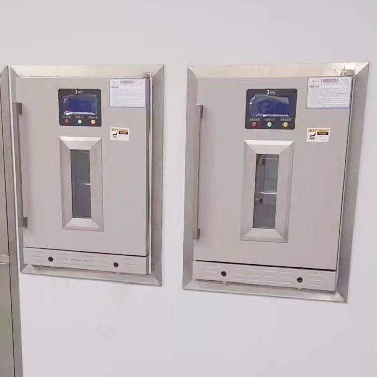 保冷柜550560850有效內容積大于70L溫控范圍4℃