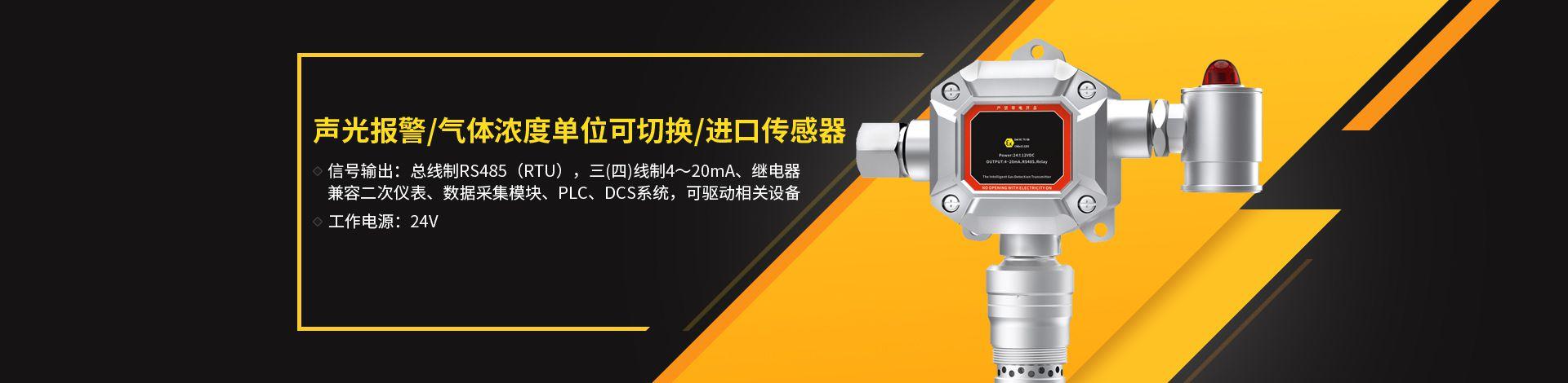 北京天地首和科技发展有限公司