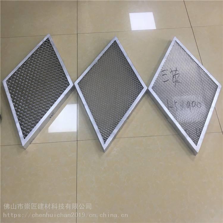 厂家直销菱形拉网铝单板 隔断装饰拉网铝单板
