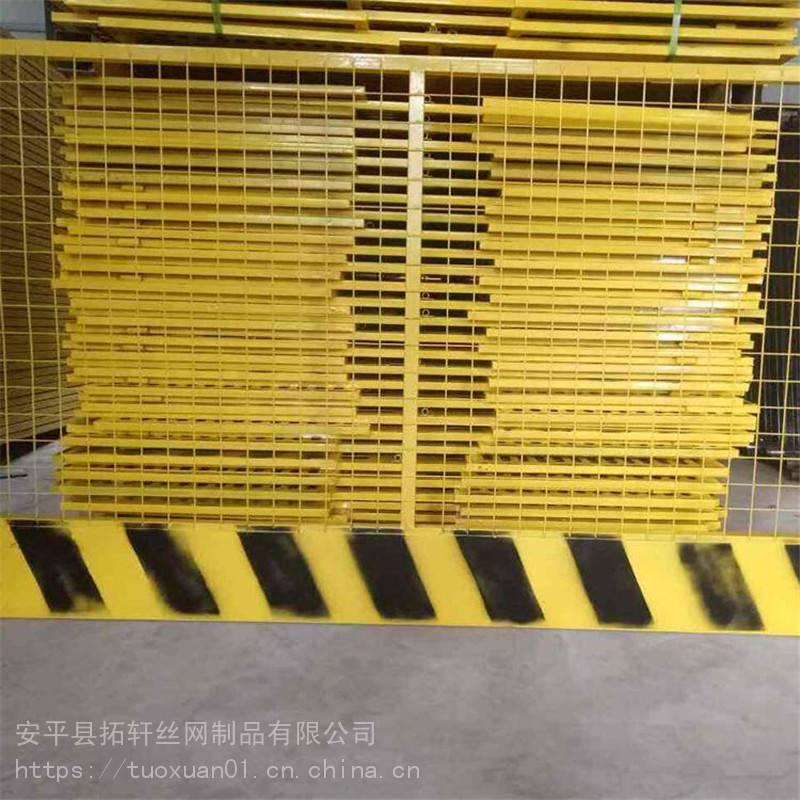 量大优惠 临边护栏网 基坑护栏网 临边防护网 优惠