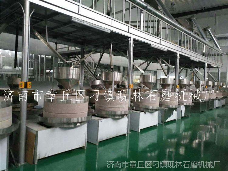香油石磨 芝麻酱石磨 油坊专用石磨芝麻水洗机石磨面粉机