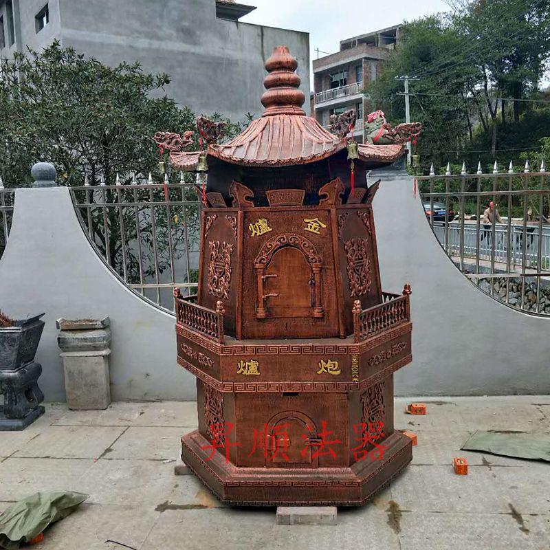 昇顺法器铸造寺庙大型铸铁烧纸炉 福建生铁元宝炉 六角铸铁化宝炉