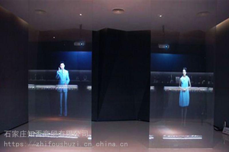 虚拟迎宾系统 虚拟主持人 虚拟解说员 互动全息投影 高端有科技感