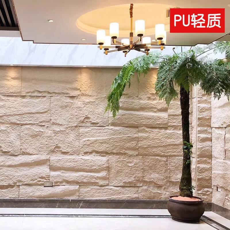 外墻文化石價格多少PU人造石皮廠家直發