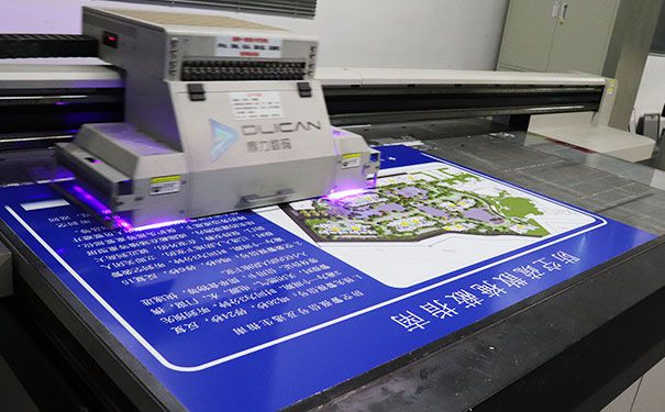 佛山UV平板打印加工-佛山超泽-社保齐全