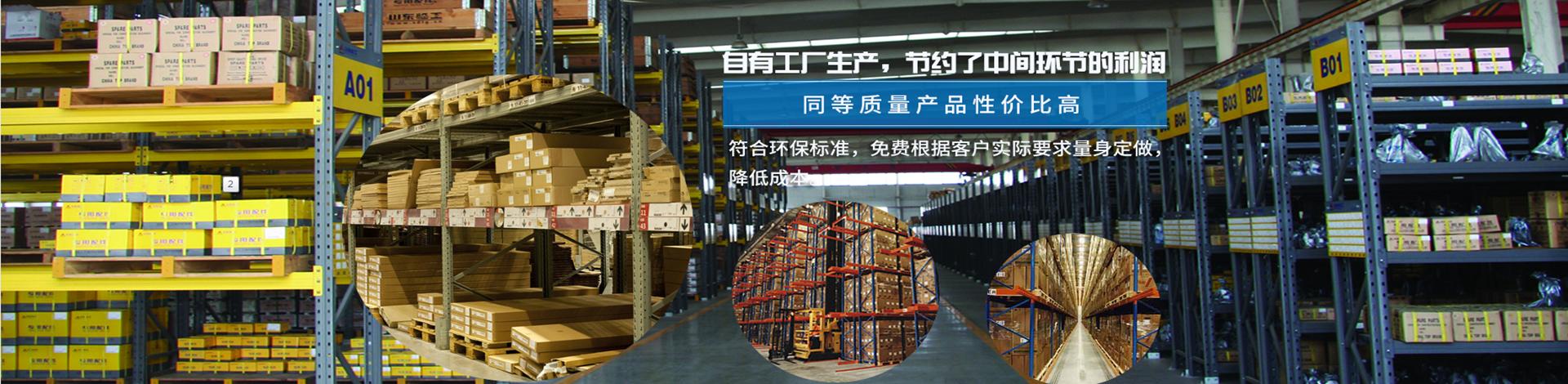 江苏国德仓储设备制造有限公司