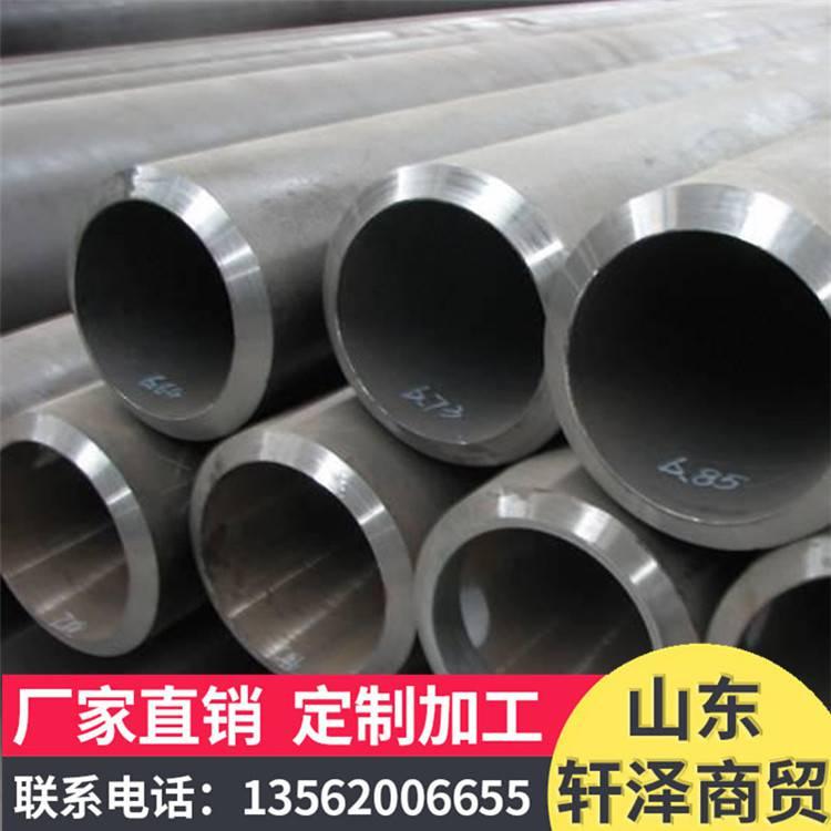 包钢/45#厚壁钢管热扎结构管大口径无缝钢管/质优价廉