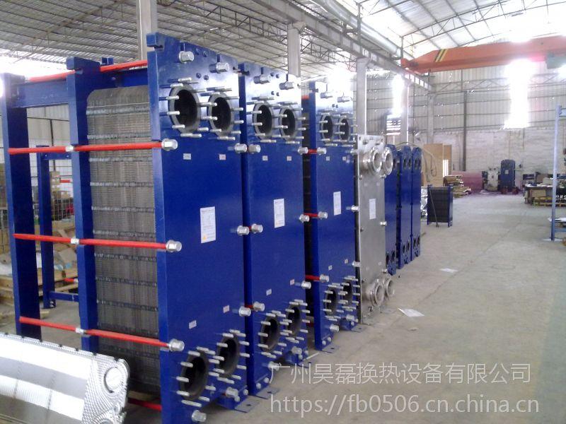 昊磊 HA-200HD 板式换热器