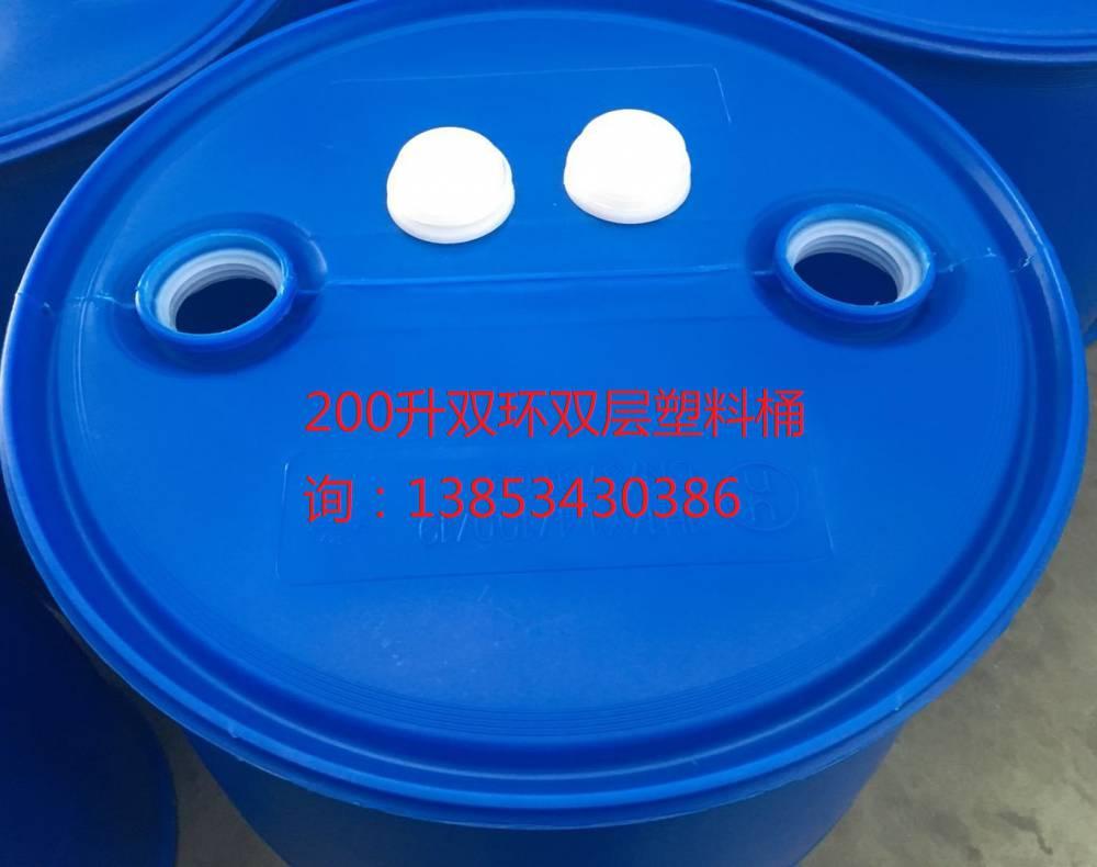 200升双环塑料桶生产厂家