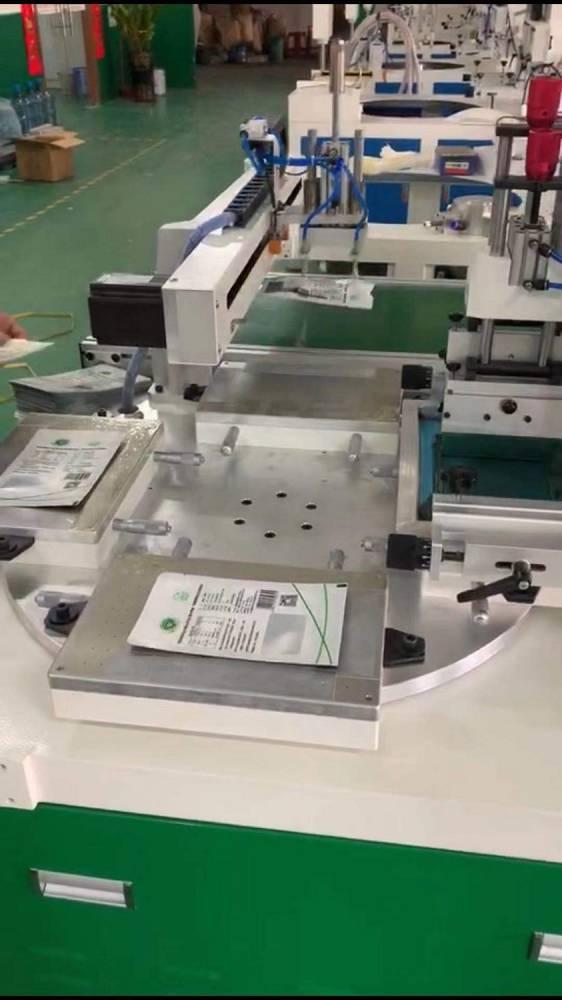 淮北电吹风外壳转盘丝印机厂家全自动丝印机