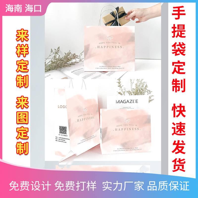 海口印刷厂 海南地产宣传礼品袋印刷 牛皮纸袋图片展示