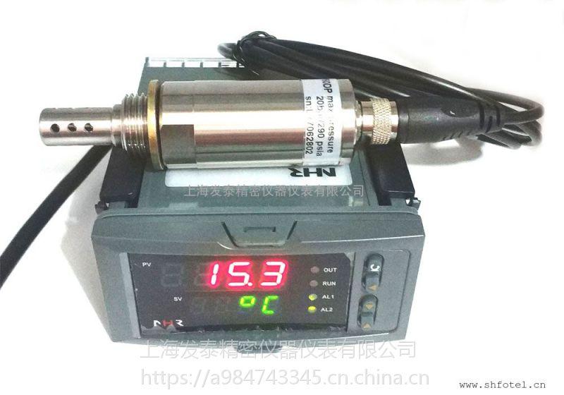 上海发泰FT60DP压缩空气在线微量水分仪测试仪露点仪