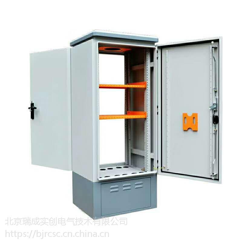 户外通信机柜,1.2米网络户外机柜,防雨机柜,机柜厂家