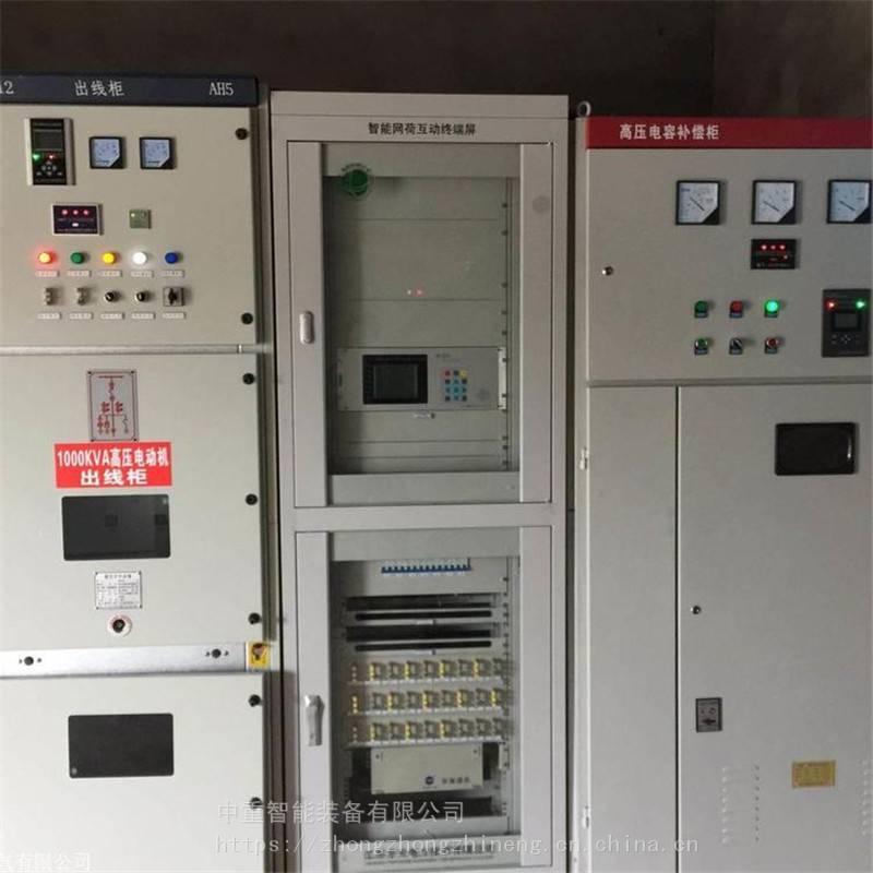 中重礦用一般型高壓開關柜型號齊全礦用一般型高壓開關柜GKG-50/106礦用一般型高壓開關柜