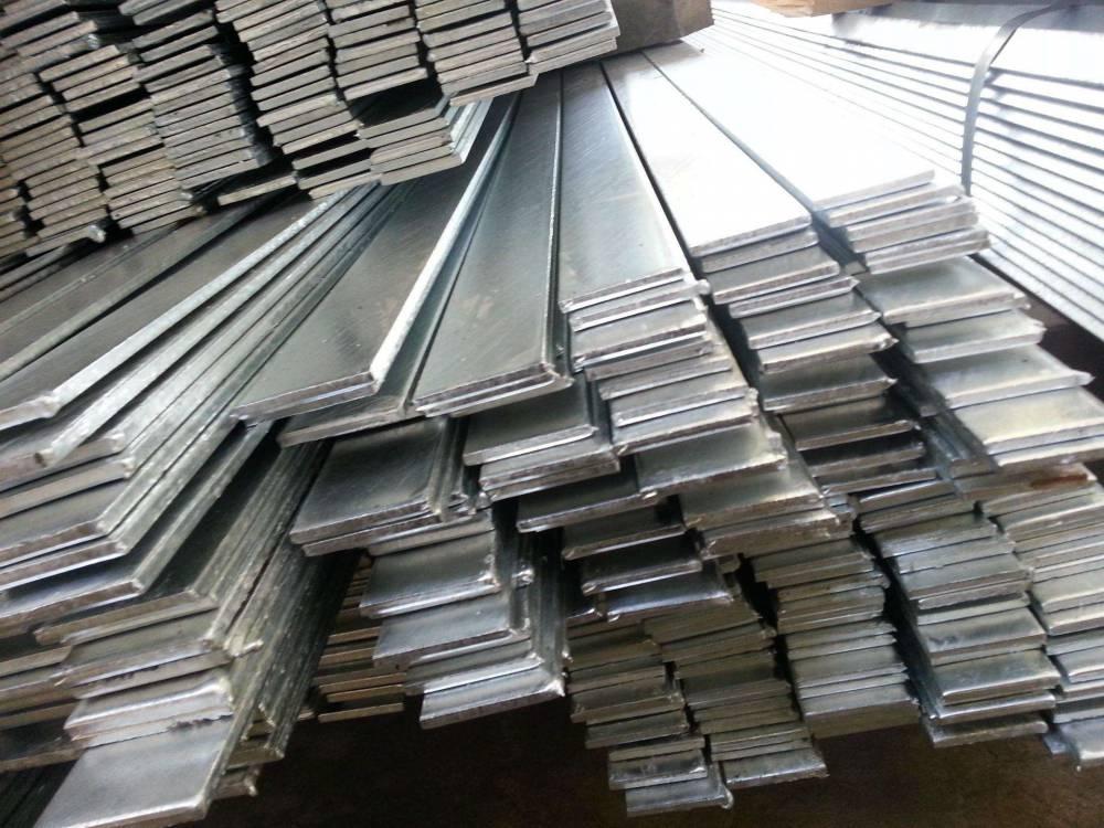 买钢材找-广东中普,放心钢铁服务商