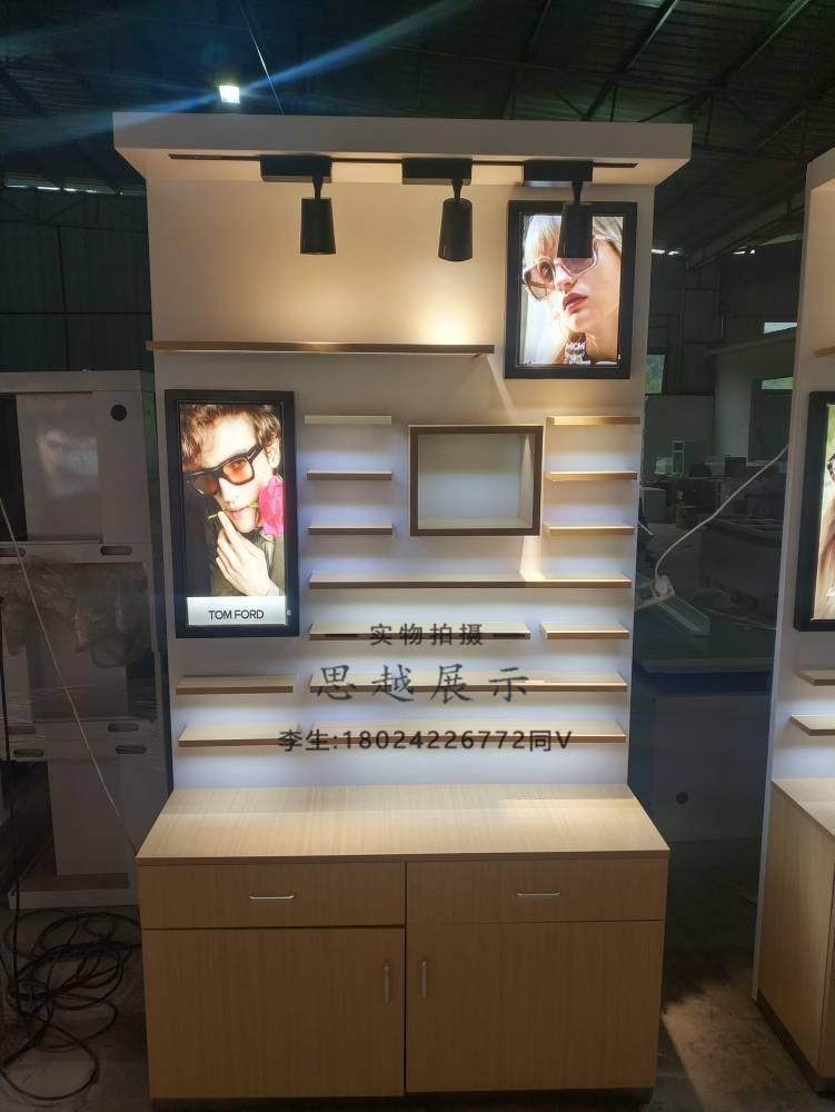 眼镜展示柜台玻璃柜台中岛珠宝柜台订做