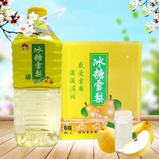 津丰园冰糖雪梨果味瓶装饮品果蔬汁饮料 四川厂家批发1.8L/瓶招商