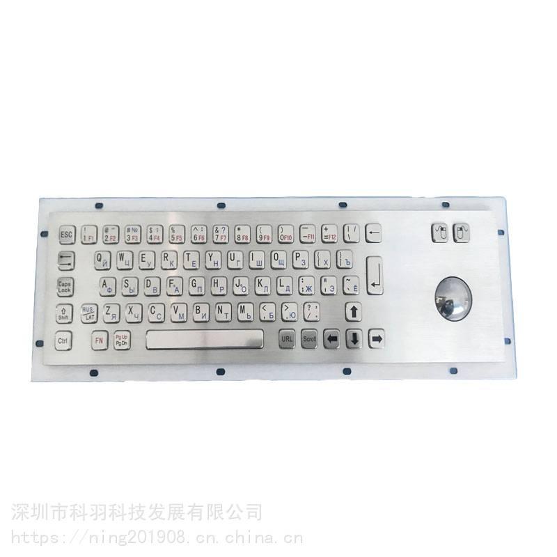 直销查询机金属键盘 轨迹球金属键盘 不锈钢键盘