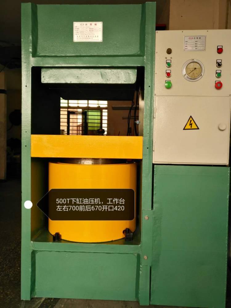 500吨康思达框架二手油压机液压机合模机 工厂低价出售全国发货