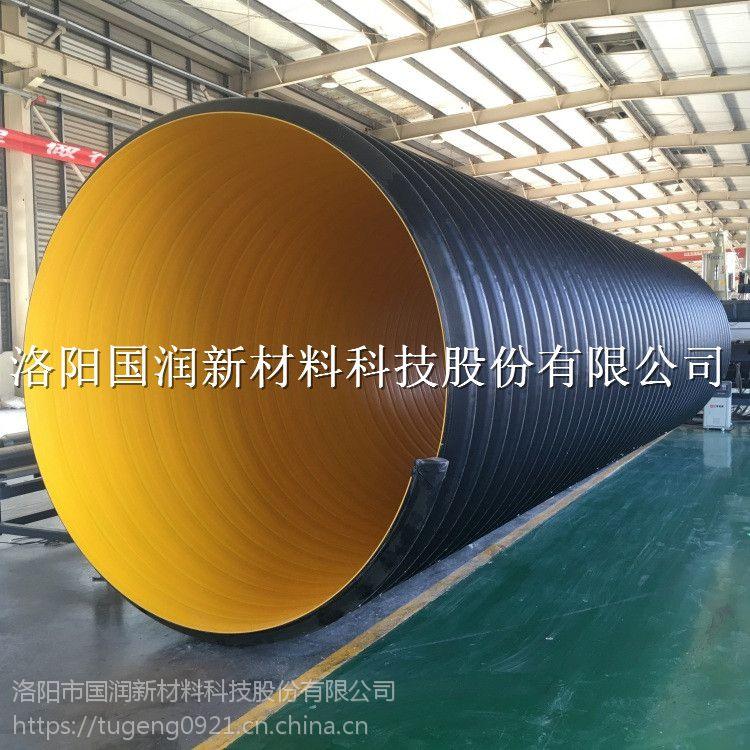 洛阳国润HDPE钢带增强波纹管 地下排污管道
