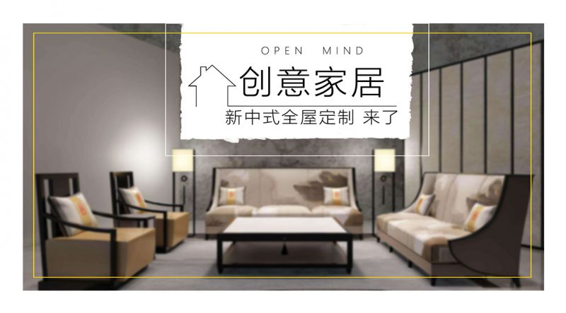 深圳红木展中式风受追捧 新中式全屋定制成为新亮点