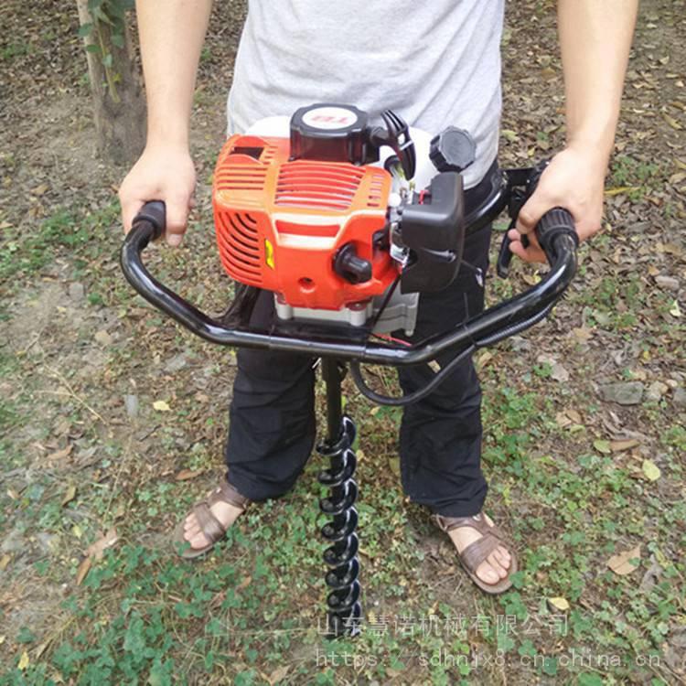 手提式挖坑机 2.3马力打洞机 汽油二冲程打孔机慧诺直销