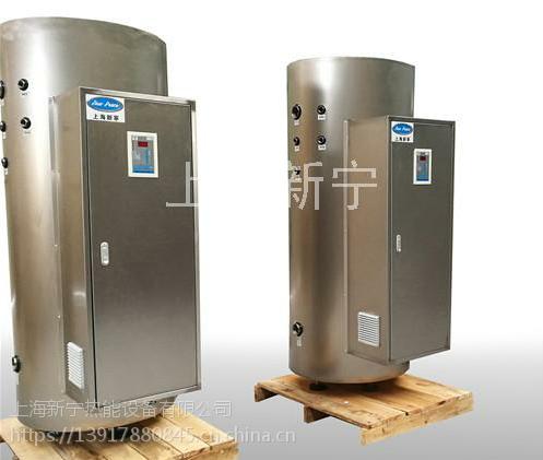 600升自动电热水器市场价格