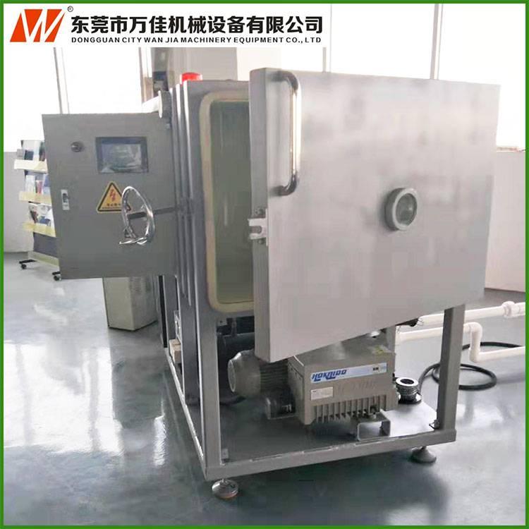 万佳品牌小型果蔬真空预冷机 实验室专用果蔬预冷机