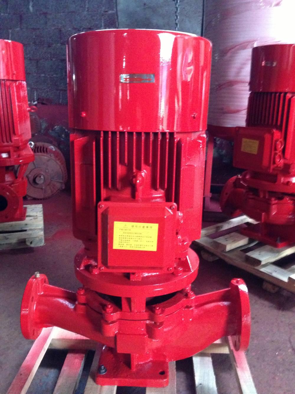 XBD-L立式消防水泵消防栓噴淋泵室內外單級單吸離心泵