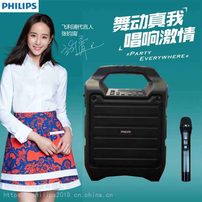 飞利浦/philips SD55户外广场舞便携式音响移动蓝牙音箱无线话筒音箱