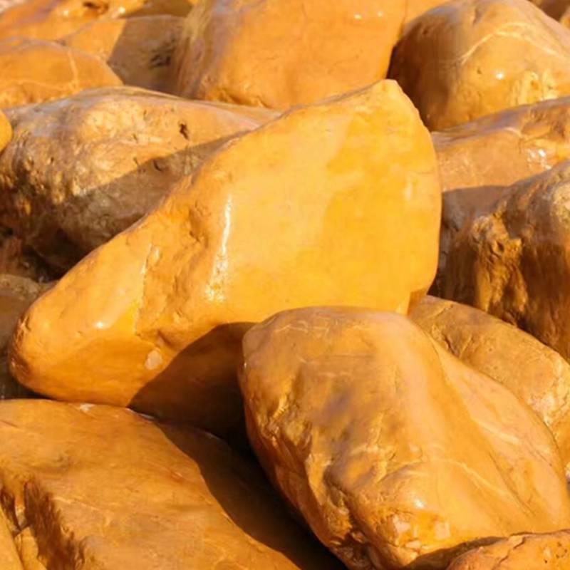 景观黄蜡石 天然石 黄石 小黄蜡石批发