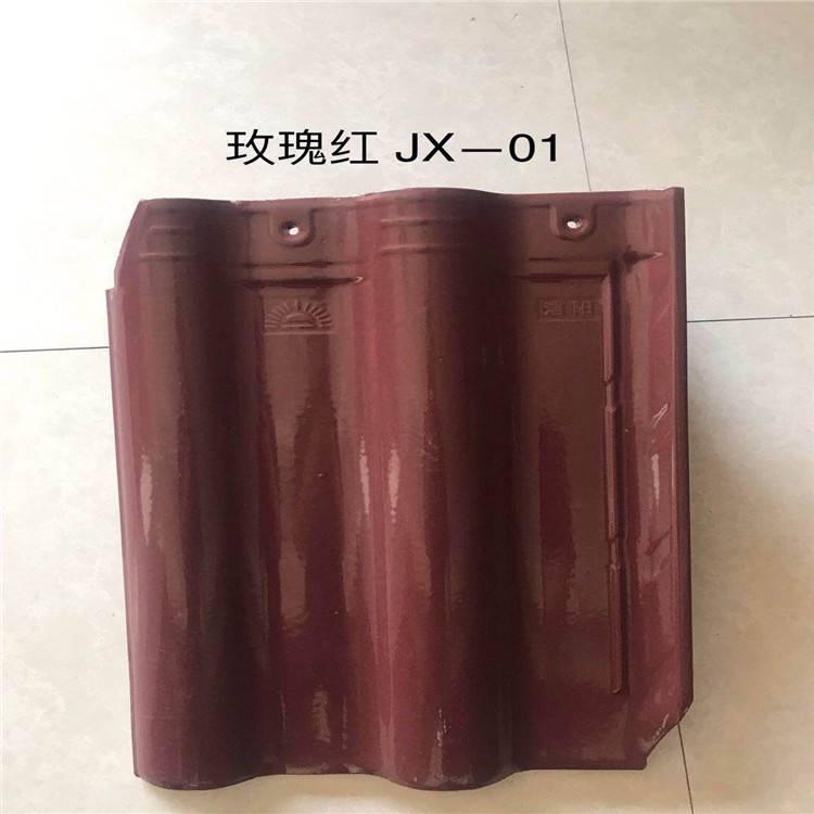 中式瓦 陶瓷瓦厂家 防水瓦
