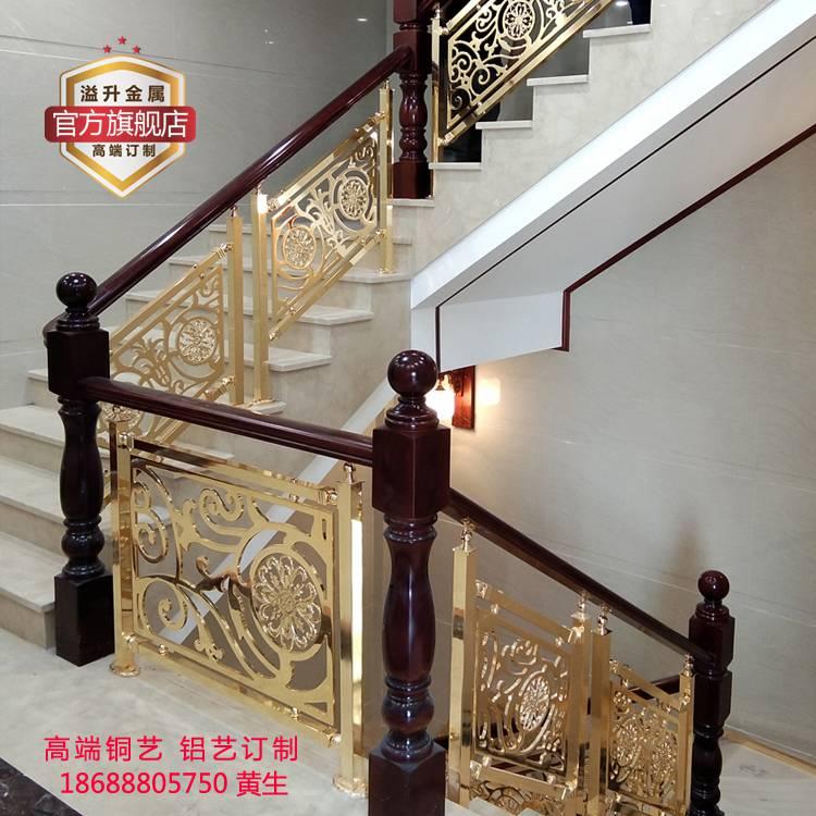 别墅铜艺楼梯扶手,铜艺楼梯护栏,铜艺楼梯栏杆厂家