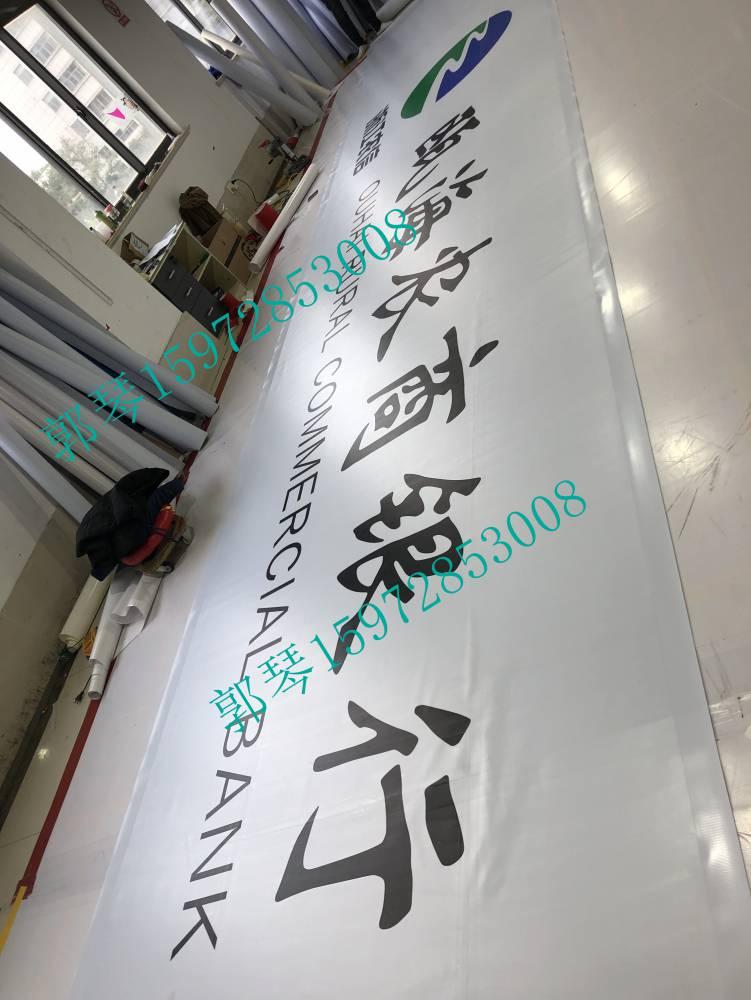 江苏银行门头招牌由上海添拓科贸有限公司加工制作