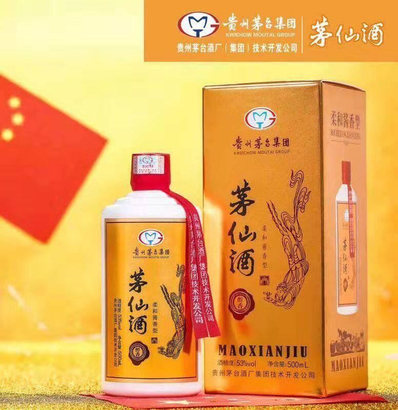 贵州茅台酒厂技术开发公司 茅仙酒.醇香
